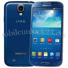 Unlock Samsung Galaxy S4 LTE-A, SHV-E330S, SHV-E330K, SHV-E330L