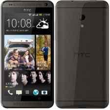 Débloquer HTC Desire 616 Dual SIM