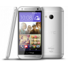 Unlock HTC One Remix
