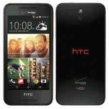 Simlock HTC Desire 612