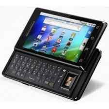 Simlock Motorola A853, QRTY