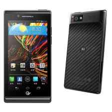 Unlock Motorola RAZR V XT889